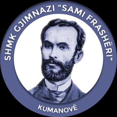 "SHMK Gjimnazi ""Sami Frashëri"""